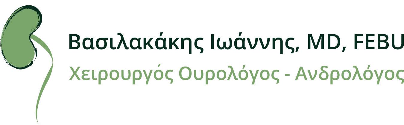 Βασιλακάκης Ιωάννης, ΜD, FEBU